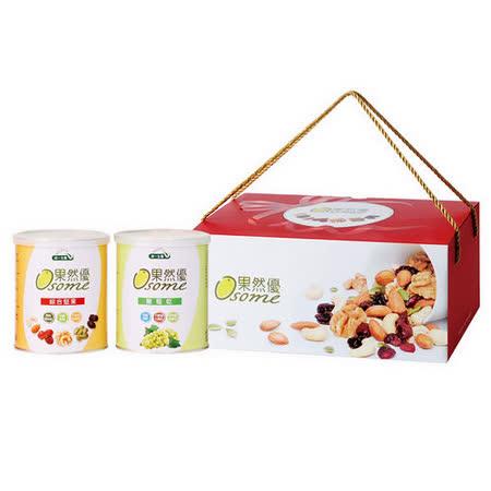 [統一生機]果然優堅葡禮盒(綜合堅果360g+葡萄乾400g)2盒組