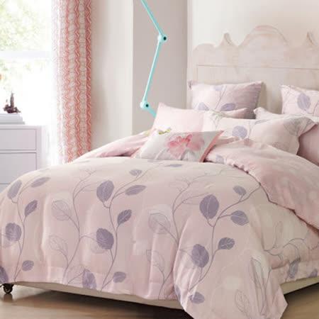 Lily Royal 天絲 俏皮青春 加大四件式兩用被床包組
