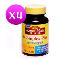 NatureMade萊萃美維生素B群加鋅50粒(4罐)  適合男性