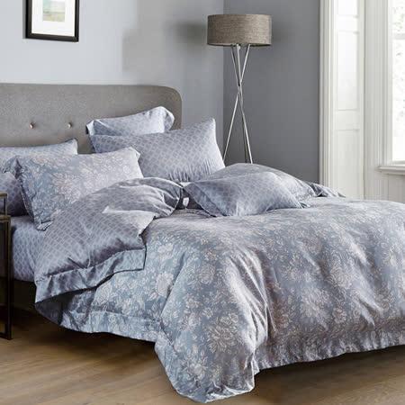 Lily Royal 天絲 淡紫柔香 加大四件式兩用被床包組