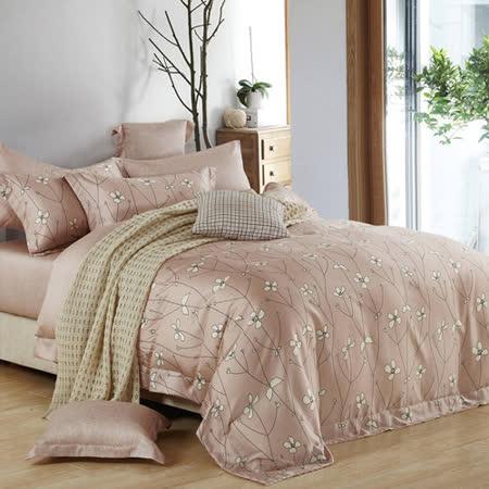 Lily Royal 天絲 簡愛花開 加大四件式兩用被床包組