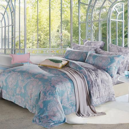 Lily Royal 天絲 時光琉璃 加大四件式兩用被床包組