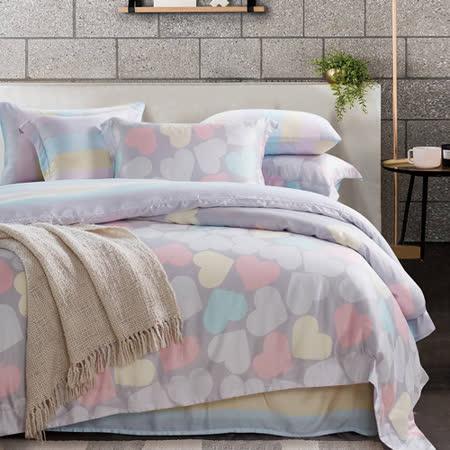 Lily Royal 天絲 妙戀 雙人四件式兩用被床包組
