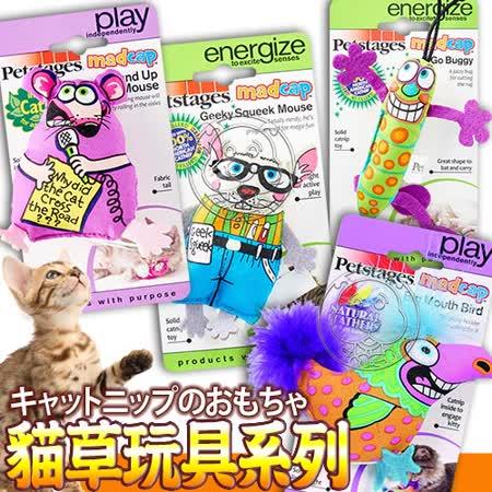 【部落客推薦】gohappy 線上快樂購美國petstages》書呆鼠|貓草蟲|大嘴鳥|搶麥鼠貓草玩具/個去哪買基隆 市 愛 買
