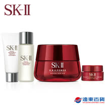 【SK-II】超肌能活膚霜優惠組(EC獨家)