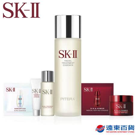 【SK-II】<BR>經典青春優惠組(EC獨家)