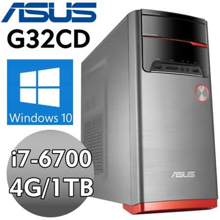 【ASUS】M32CD-0021A670UMT (i7-6700/4G/1TB/DVD-RW/WIN10) 家用電腦