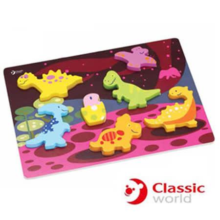 Classic world 德國經典木玩客來喜 3D 恐龍拼圖