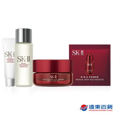 【SK-II】超肌能大眼優惠組(EC獨家)