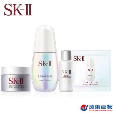 【SK-II】超肌因淨白優惠組(EC獨家)