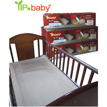 YIP-baby 3D水洗式護脊涼墊Y46018【嬰兒床專用】