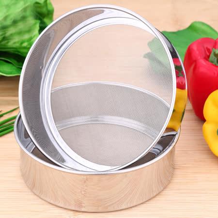 PUSH! 廚房用品不銹鋼手動搖麵粉過濾網篩粉器烘焙工具超細60目D74