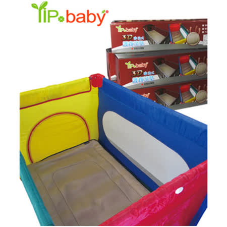 YIP-baby 3D水洗式護脊涼墊Y46019【遊戲床專用】