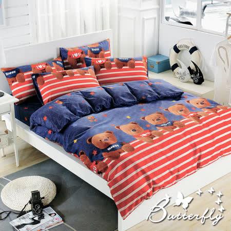 BUTTERFLY 柔絲絨 雙人薄床包枕套三件式 【熊的故事】