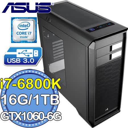 華碩X99平台【無冠星辰】Intel i7六核 GTX1060-6GD5獨顯 SSD 240G燒錄電腦