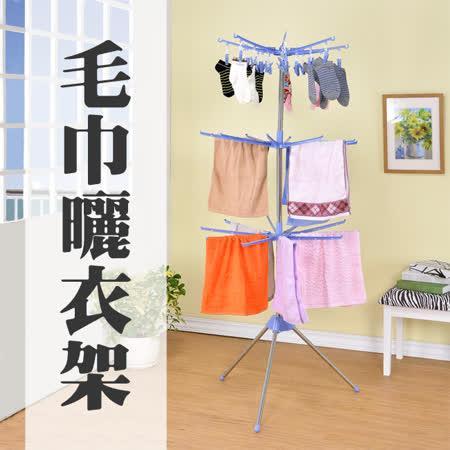 家可 三層功能不銹鋼衣夾毛巾架/曬衣架