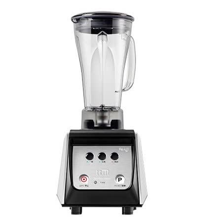 【營養大師】極進型節能調理機 T-300