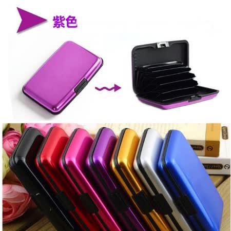 【Moscova】防盜刷輕巧鋁製信用卡夾-紫色
