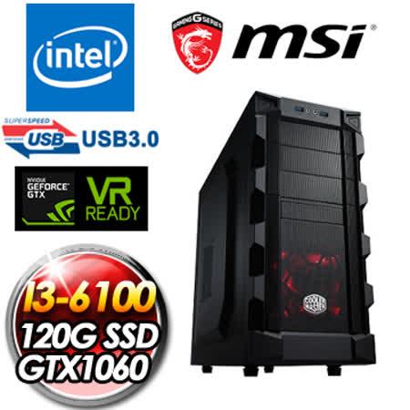 微星B150平台【艾布納】(I3-6100/GTX1060 ARMOR 6G/120G SSD)高速電競電腦