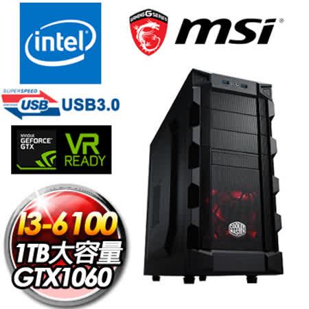 微星B150平台【艾布納II】(I3-6100/GTX1060 ARMOR 6G/1TB HDD)高速電競電腦