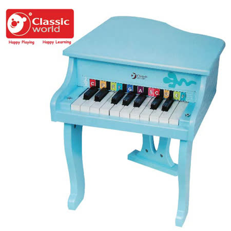 Classic world 德國經典木玩客來喜 蒂芬妮18鍵木製鋼琴