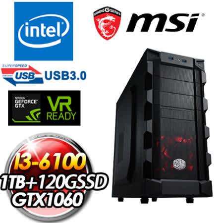 微星B150平台【艾布納III】(I3-6100/GTX1060 ARMOR 6G/1TB HDD+120G SSD)高速電競電腦