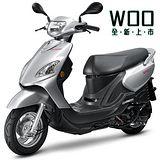 SYM三陽機車 New WOO 100 鼓煞-2017新車