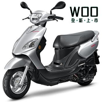 SYM三陽機車 New WOO 100 鼓煞-2016新車