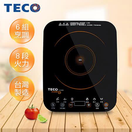 【勸敗】gohappy 購物網TECO東元 IH變頻電磁爐 YJ1338CB價格遠 百 退貨