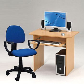 貝爾電腦桌(80*55*72㎝)