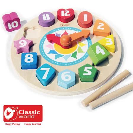 Classic world 德國經典木玩客來喜 時鐘立體拼板