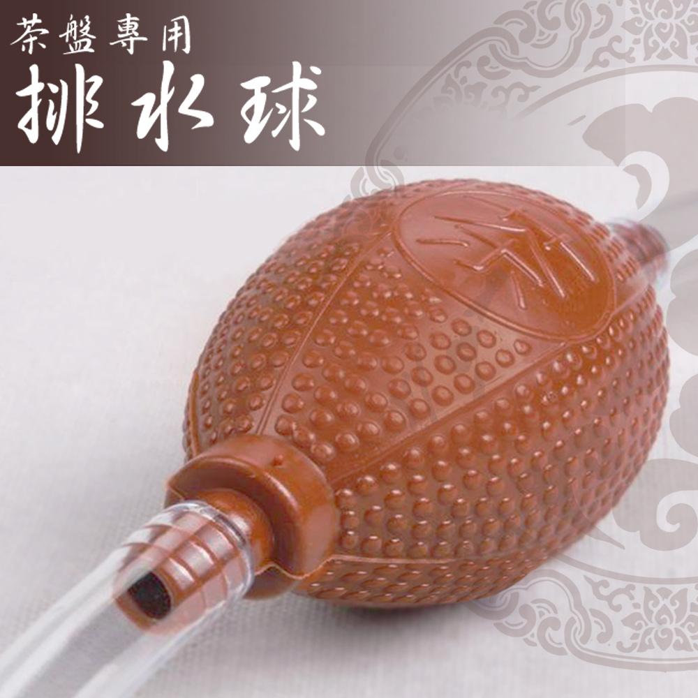 品閒 茶盤茶道六君子PVC排水球 茶色  3M透明排水管組