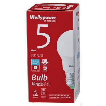 威力盟LED5W燈泡白光