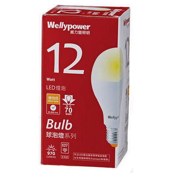 威力盟LED12W燈泡黃光