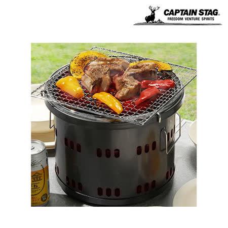 Captain Stag 日本鹿牌 鐵製炭爐 MS-2821 / 城市綠洲