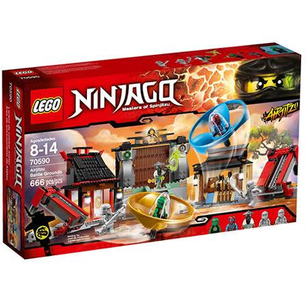 LEGO《 LT70590 》NINJAGO 旋風忍者系列 - 飛天忍者競技試煉場