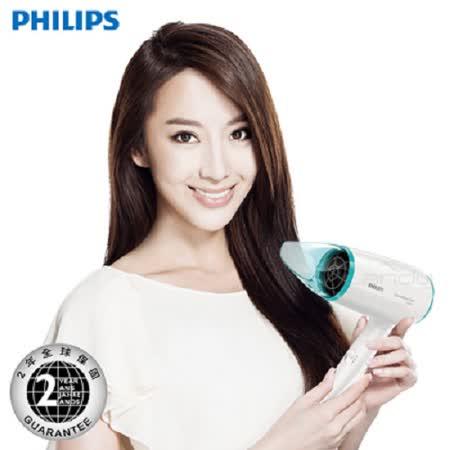 『PHILIPS 』☆ 飛利浦 旅行用輕巧折疊吹風機 BHD006 / BHD-006