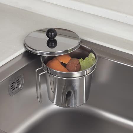 【韓國原裝進口STAFIX】不銹鋼廚餘收納桶