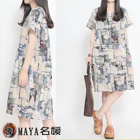 【Maya 名媛】m~2xl自然棉麻用料圓領短袖連衣洋裝仿石磚漸層古感風格-2色