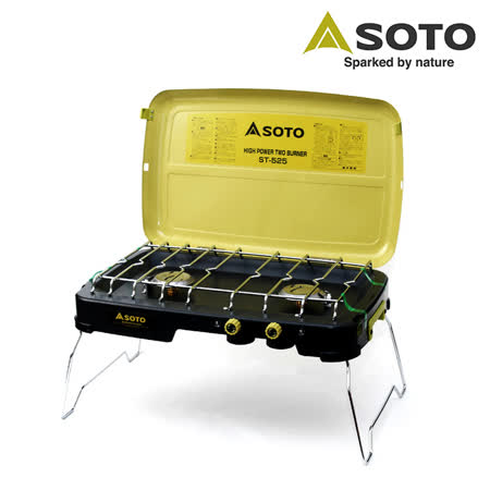 SOTO 不銹鋼雙爐 ST-525 唯一通過檢驗的雙爐 / 城市綠洲