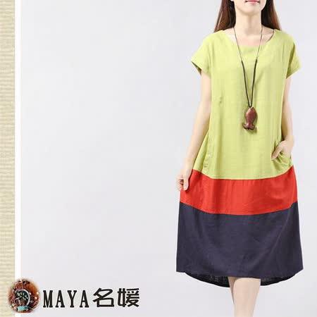 【Maya 名媛】(m~2XL)短袖棉麻圓領中長裙連衣裙三色拼布風格-2色