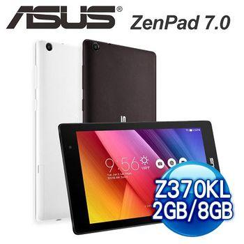 ASUS 華碩ZenPad 7.0 Z370KL 2G/8G 7吋四核LTE (黑/白) 【送專用皮套+保護貼+筆型觸控筆】