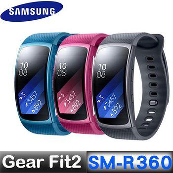 SAMSUNG SAMSUNG三星 Gear Fit2 藍芽智慧手環SM-R360 (藍色/桃紅/暗灰) 【送Fitty 冰肌巾】