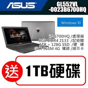 ASUS GL552VL-0023B6700HQ 15.6吋FHD黑 電競機 / 加碼再送1TB硬碟