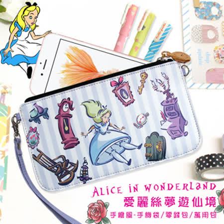 迪士尼正版 愛麗絲夢遊仙境 皮革紋手拿包 萬用手機袋(下午茶)