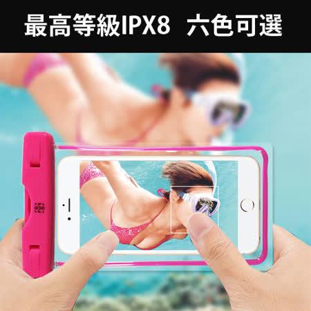 FUGU最高等級IPX8手機防水袋