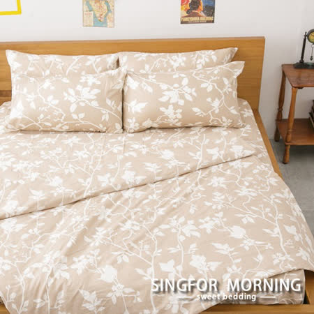 幸福晨光《初遇葉漾》單人二件式100%精梳棉床包枕套組