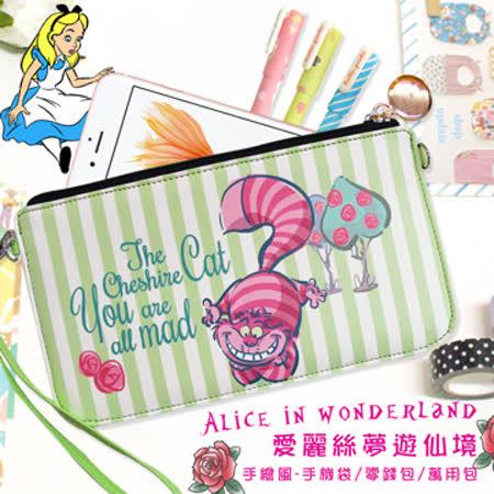 迪士尼正版 愛麗絲夢遊仙境 皮革紋手拿包 萬用手機袋(柴郡貓)