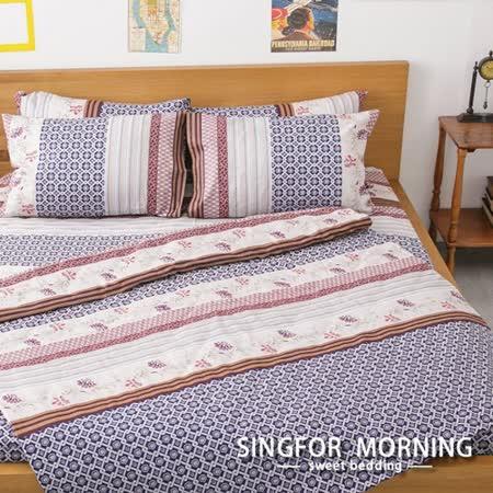 幸福晨光《歐雅風尚》雙人加大三件式100%精梳棉床包枕套組