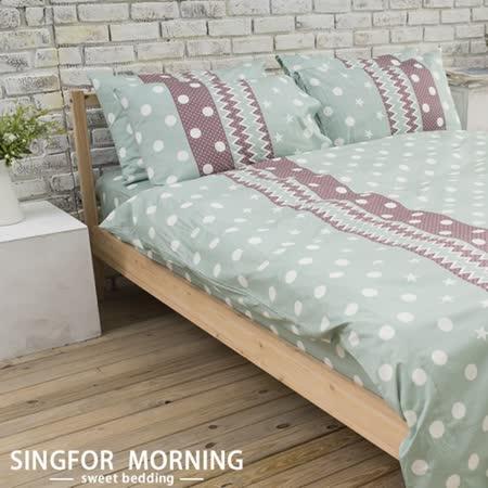 幸福晨光《和風抹茶》單人100%精梳棉被套(135×195cm)